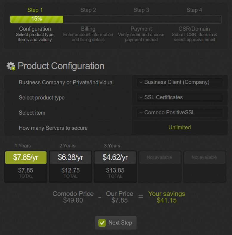 Comodo Positive SSL 인증서 발급 구매 방법 절차