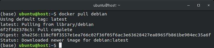 Docker 사용법 기본 명령어