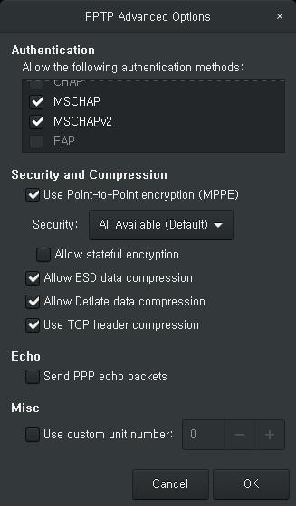 우분투 VPN 연결